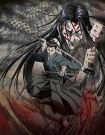 assistir - Shigurui - Episódios - online