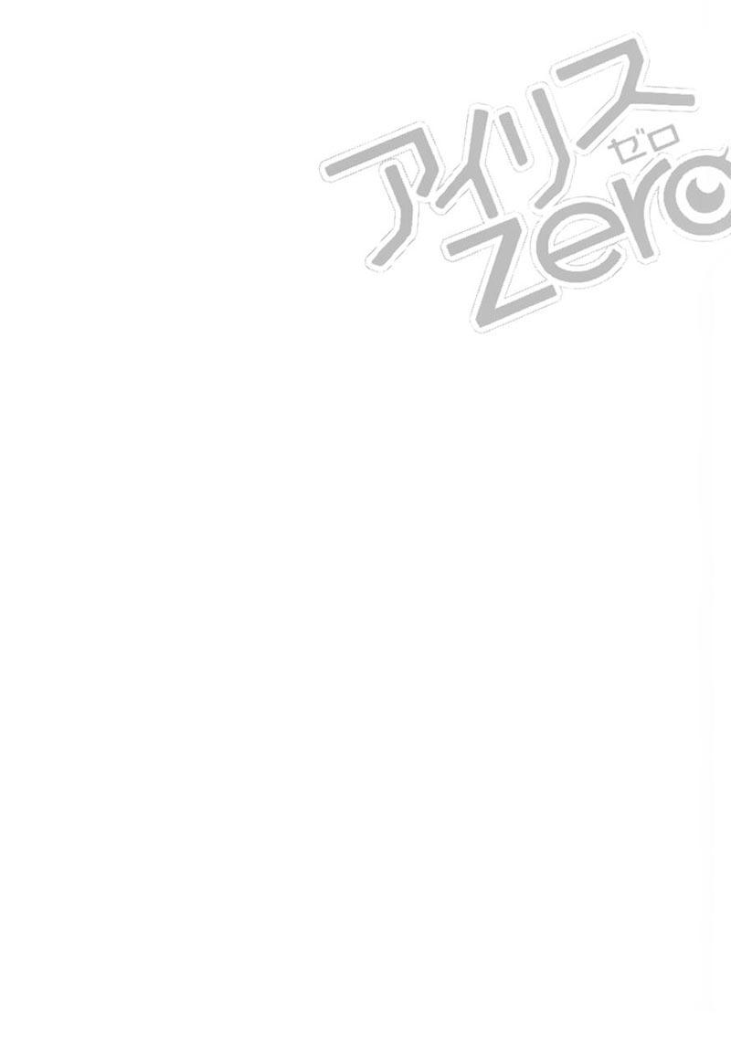 Komik iris zero 027.5 28.5 Indonesia iris zero 027.5 Terbaru 4 Baca Manga Komik Indonesia 