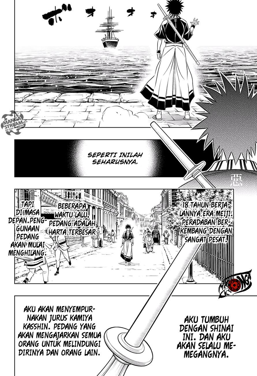 Rurouni Kenshin: Hokkaido-hen Chapter 03-23