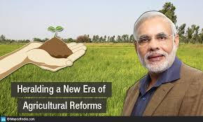 AGRICULTURAL+SCHEMES