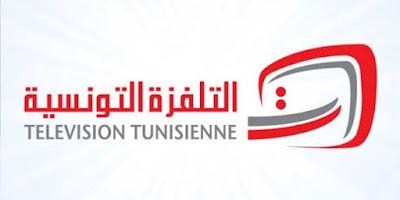 [TV] : Communiqué de la Télévision Tunisienne sur Fédération Tunisienne de Football