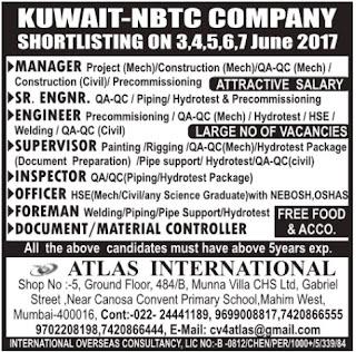NBTC Kuwait company jobs June 2017
