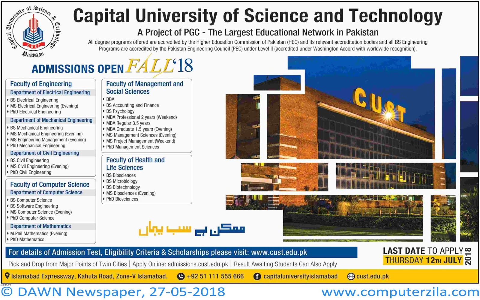 Capital University Of Science Technology (CUST) Admissions