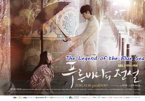 sinopsis drama korea the legend of the blue sea, review cerita the legend of the blue sea episod akhir – episod 20, pelakon dan gambar the legend of the blue sea