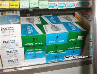 engrish funny product name atomic enema pharmacy boxes