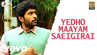 Wagah – Yedho Maayam Saeigirai Lyric _ Vikram Prabhu, Ranya _ D. Imman