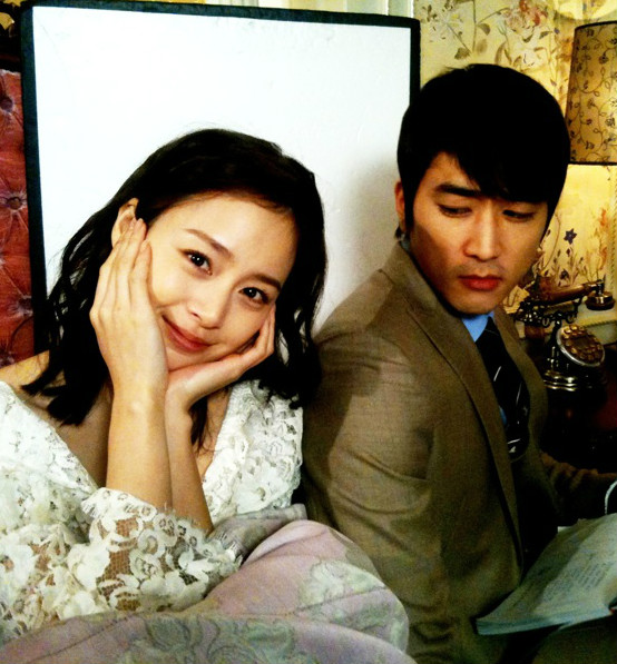 dorama my princess casal