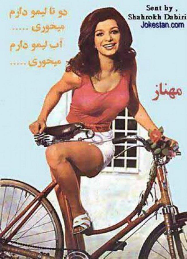 Terkuak! Ternyata Sebelum Revolusi Islam, Beginilah Pakaian Perempuan Iran