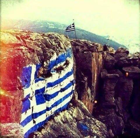 Ο Ελληνισμός, η Ορθόδοξη Εκκλησία και τα… «Φίλια» ιδεοληπτικά σαπρόφυτα