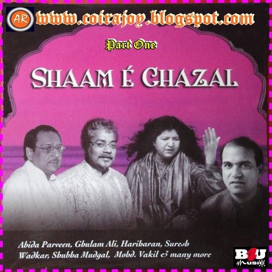 Nai No Jo Baat Songs Dewlod: Coir: 'Shaam-'E'-Gazal'