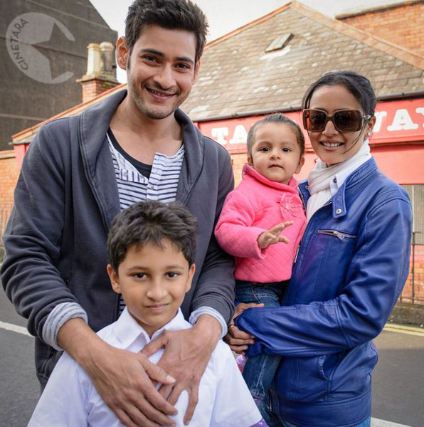 Mahesh Babu House Family Marriage Photos Profile Biography, Biodata, Age, Wife Details
