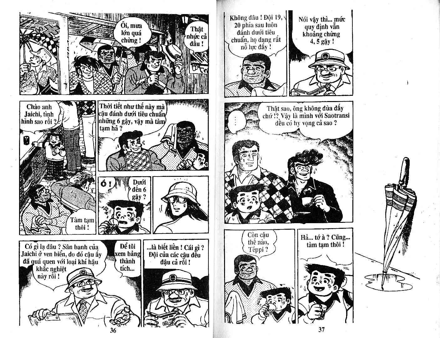 Ashita Tenki ni Naare chapter 27 trang 17