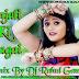 Anjali Ki Sagai Haryanvi Remix By Dj Rahul Gautam