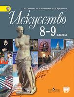 http://web.prosv.ru/item/22690