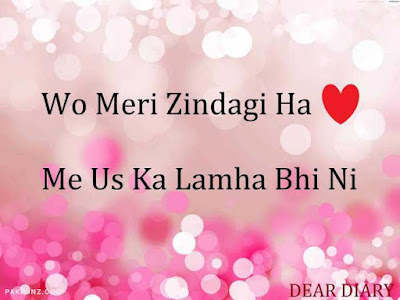 dear diary urdu poetry, love quotes, thoughts and silent words 32