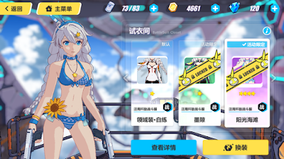 Download Honkai Impact 3 Apk MOD