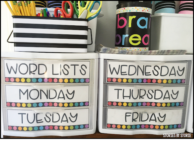 Using Sterilite drawers can be a great way to organize your weekly spelling practice. They are easy for students to access and can be changed out quickly each week. I used the sixth drawer for extra copies of the spelling lists.