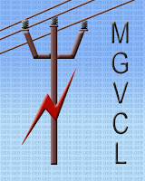 Madhya Gujarat Vij Company Limited, MGVCL, Vidyut Sahayak, Junior Engineer, JE, Graduation, Gujarat, freejobalert, Sarkari Naukri, Latest Jobs, mgvcl logo