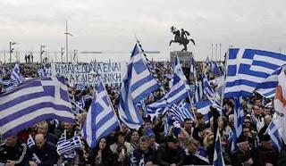 Διαδηλώσεις για το Μακεδονικό σε 21 πόλεις