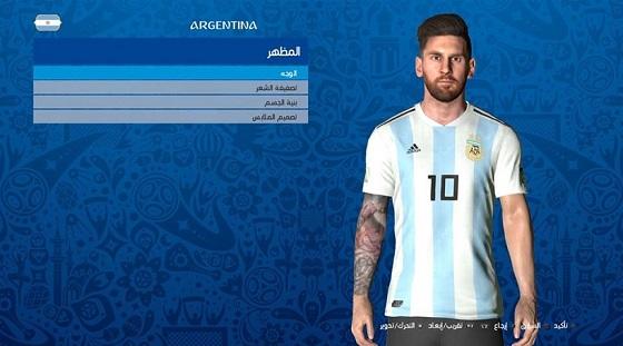 احدث وجه وقصة شعر للأرجنتيني ميسي 2018-19 لبيس 17