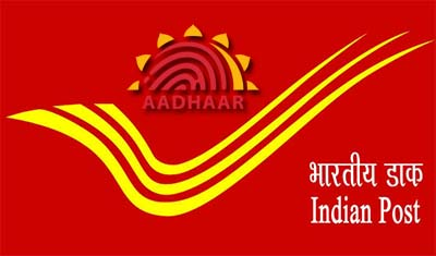 How to Link Aadhaar with India Post Bank Account