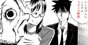 Akutabe telling Beelzebub いいかげんにしとけよスカトロ野郎 transcript from manga Yondemasu yo, Azazel-san. よんでますよ、アザゼルさん。