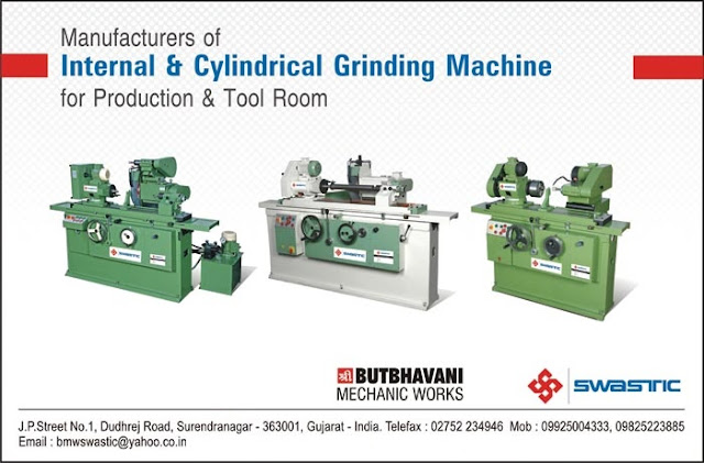 Manufacturer of External Internal Grinding Machine