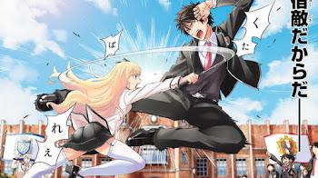 Kishuku Gakkou no Juliet [11/??+One-Shot] [Manga] [PDF] (MEGA)