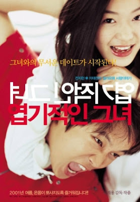 Download My Sassy Girl (2001) 720p BluRay Subtitle Indonesia