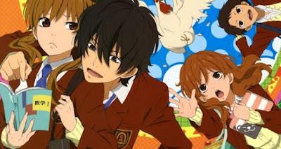 FRIKILAND: La Tierra del Manga y el Anime: Tonari no