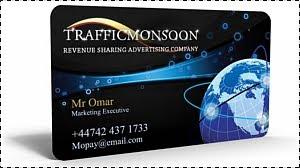 شرح trafficmonsoon