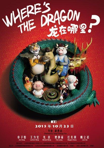 Phim Phi Vụ Tìm Rồng-Wheres The Dragon full hd