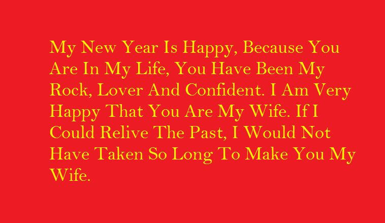 50 Happy New Year Quotes For Lovers 2019 Happy New Year 2019