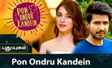 Vishnu Vishal to romance Tamannaah in Gauthum menon's Pon Ondru Kandein | First Frame