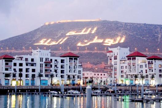 اكادير - Agadir