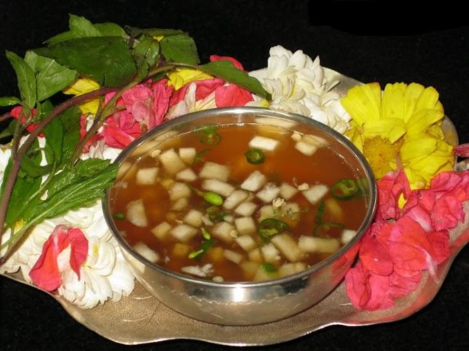 Ugadi Pachhadi: Telugu New Year Clebration Chutney
