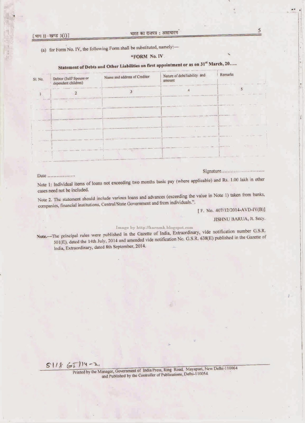 Assets And Liabilities Return Under Lokpal Revised Format Of Form Ii Amp Iv Notified