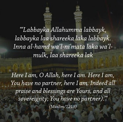 doa hari arafah , raya haji, raya qurban, hari raya aidil adha, musim haj