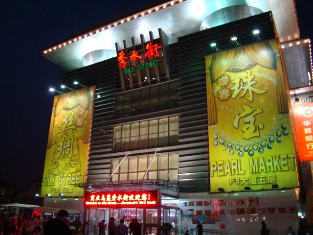 Compras en Pekin