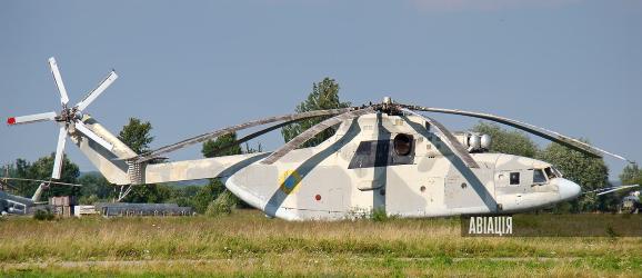 ДП «Авіакон» закуповує планери гелікоптерів Ми-26