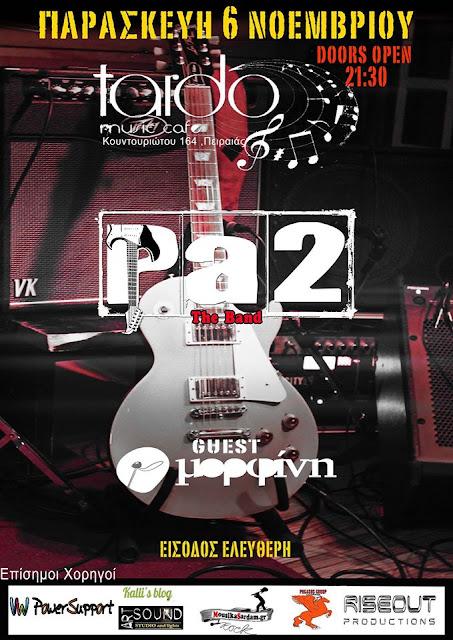 Ένα live για φιλανθρωπικό σκοπό με τους PanoApo2!