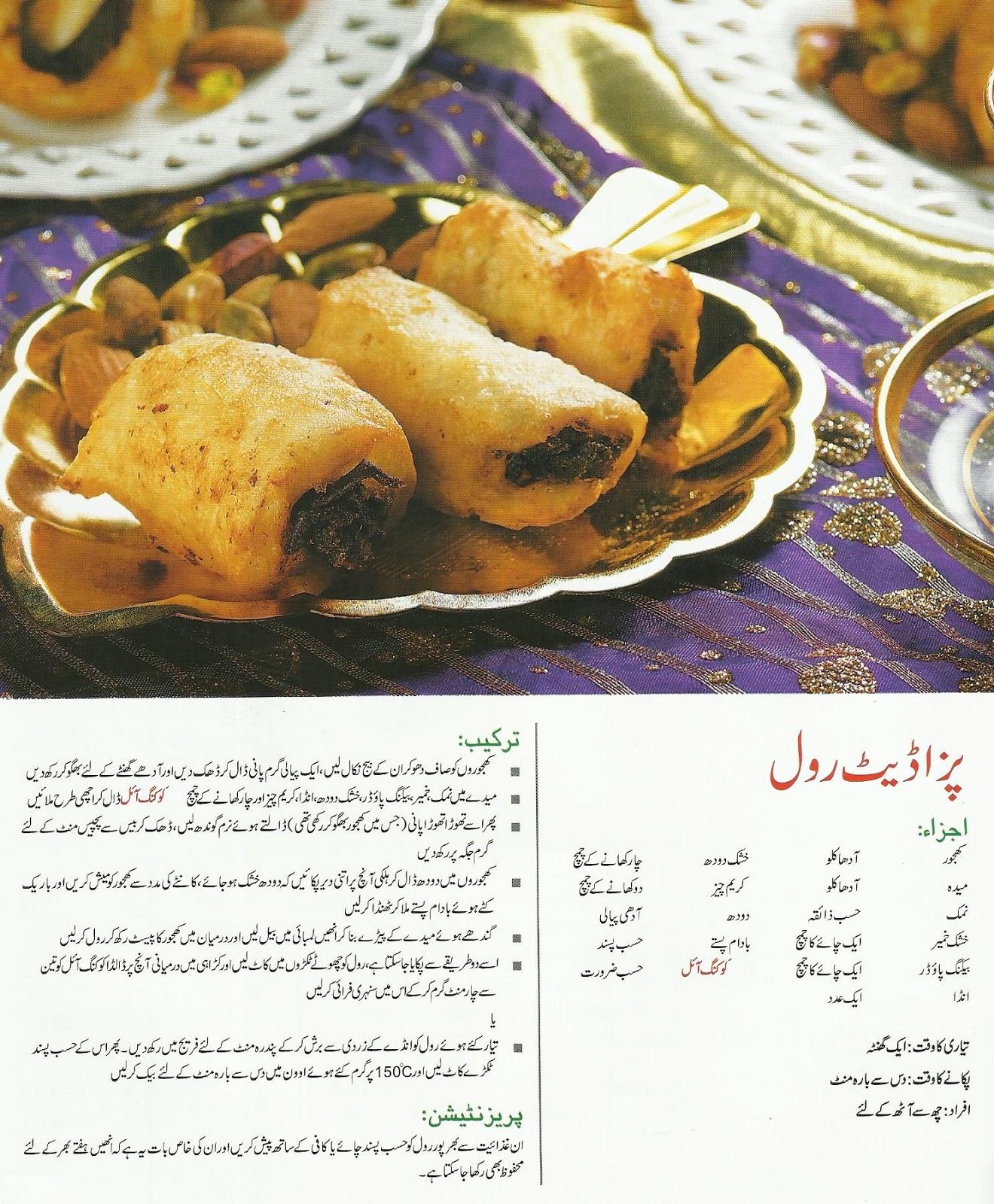Coking Philospher New Desi Pakistani English And Chinese