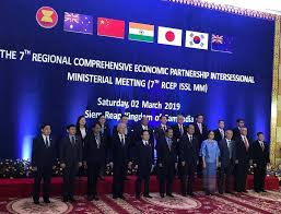 7th RCEP Ministerial Meeting