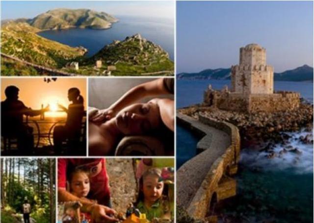 Η Μυθική Πελοπόννησος στις τουριστικές εκθέσεις του Μαρτίου