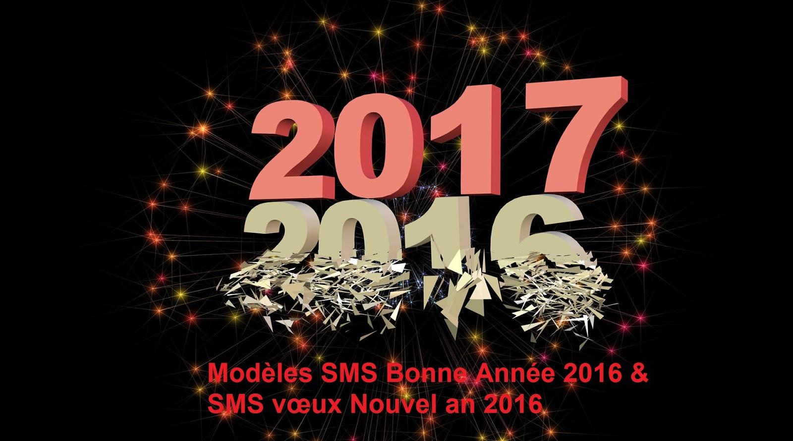 Modèles SMS Bonne Année 2017 & SMS vœux Nouvel an 2017