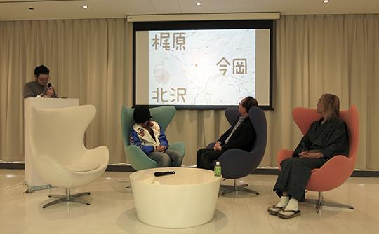 今岡清×梶原秀夫×北沢未也「第1回 それでも小説を出したい会議」