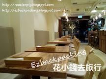 大埔文青cafe