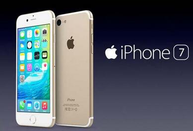 Inilah Harga Iphone 7 Dan 7 Plus Di Indonesia Terbaru Berita Ane
