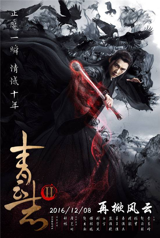 If you are a fan of xianxia, you can also check out Chinese to English novel translations on volare.