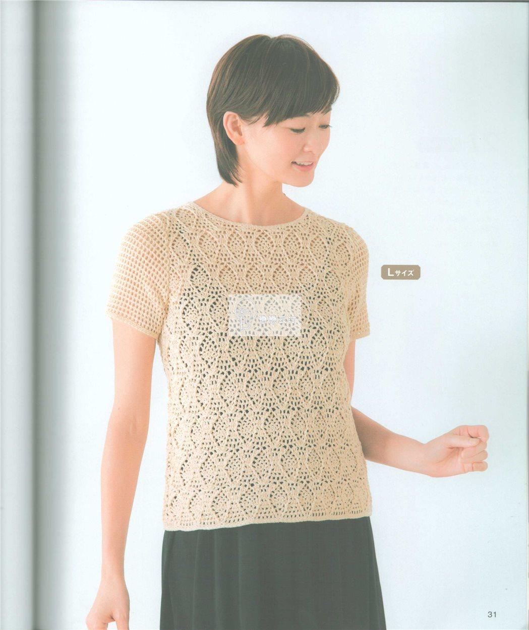 blouse designs pdf free download